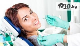 Обстоен преглед + почистване на зъбен камък и плака с ултразвук, от Дентална клиника д-р В. Георгиев