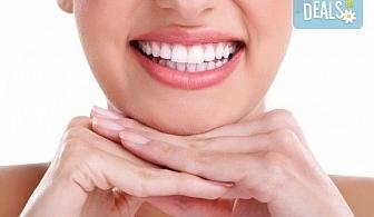 Обстоен преглед, почистване на зъбен камък с ултразвук, полиране и премахване на петна с airflow, съвети за орално здраве и възможност за визуализация на плака и план за лечение от Д-р Киров