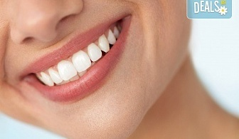 Обстоен преглед на зъби, фотополимерна пломба и план за лечение от Дентален кабинет д-р Снежина Цекова!