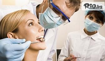 Обстоен професионален преглед, почистване на зъбен камък и зъбна плака с ултразвук + полиране на зъбите с Airflow и БОНУС, от Д-р Биляна Минкова