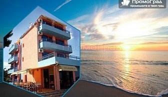 В Обзор (01-10.07) - нощувка със закуска за четирима в семеен хотел Джемелли за 56.90 лв.