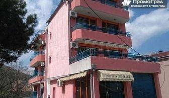 В Обзор (01-10.07) - нощувка със закуска за двама в семеен хотел Джемелли за 36 лв.