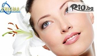 Очи без тъмни кръгове и торбички! Интензивна лифтинг терапия за очи с Eye care line на лаборатории Tegor и БиоАрсон от Центрове Енигма