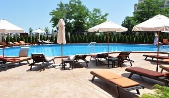 ОФЕРТА ЗА ЛЯТОТО ОТ хотел Виа Понтика **** Поморие - Нощувка на база Ultra All inclusive + вътрешен и външен басейн + анимация за деца и възрастни!!!