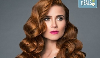 Официална прическа с модерен дизайн по избор при стилист на Салон за красота B Beauty!