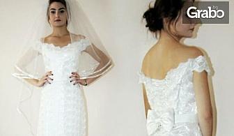 Официална или сватбена рокля в модел по избор
