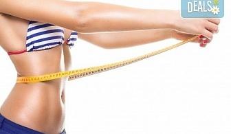 Оформете тялото си бързо и лесно! Кръгова тренировка в комбинация с Vibro Plate, в Beauty Lady's gym, Студентски град!