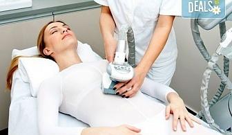 Оформете тялото си без усилия! Опитайте LPG процедура, RF, криолиполиза, кавитация или липолазер по избор от Studio New Siluet!
