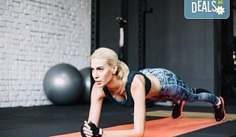 За да оформите бързо Вашата фигура - 4 тренировки Fat Burning, в Студио за аеробика и танци Фейм!