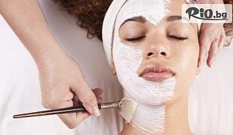 Оформяне и почистване на вежди + подарък маска за лице с 52% отстъпка, от Салон за красота Омая