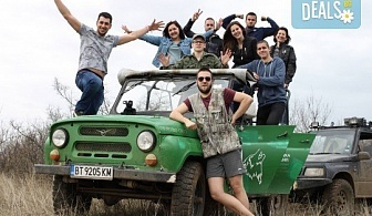 Офроуд разходка за до шест човека с джип в околностите на Велико Търново и село Арбанаси от HillView VT