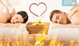 """Огън от любов! Терапия за двама с парафин, синхронен масаж, огнен масаж """"фламбе"""", две чаши вино ''Senses Massage & Recreation''!"""