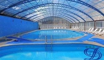 Огромен топъл МИНЕРАЛЕН басейн и СПА в Огняново. Нощувка със закуска и вечеря в Хотел Делта до края на Март