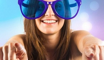 Огромни парти очила