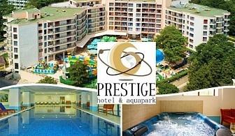 1 - 13 Октомври в Златни пясъци! All Inclusive нощувка в апартамент + вътрешен отопляем басейн и СПА в Престиж хотел и аквапарк****