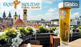 Октомврийска екскурзия до Будапеща, Виена, Прага, Братислава и Белград! 5 нощувки със закуски, плюс транспорт