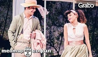 """""""Олд Сейбрук и Последният страстен любовник""""от Уди Алън и Нийл Саймън на 31 Октомври"""