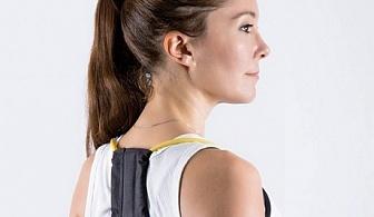 Олекотен коректор за гръб InnovaGoods Wellness Care