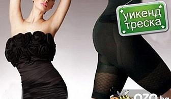 Олеле Уикенд треска за КЛИН ЗА ОТСЛАБВАНЕ Slim & Lift сега за първи път на ексклузивна цена 6.66 лв., вместо 36 лв. от Онлайн магазин olele.bg