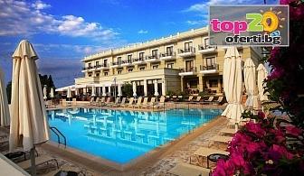 22.09 на Олимпийската Ривиера! Нощувка със закуска и вечеря + Басейн в хотел Danai Hotel & SPA 4*, Olympic Beach, Гърция, от 73.50 лв. на човек