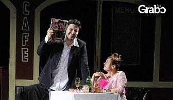 """""""Омайна нощ""""с Асен Блатечки и Мария Сапунджиева празнува 15 години на сцена - на 1 Февруари"""