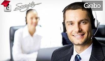 Онлайн курс по aнглийски, бизнес английски, немски, френски, испански, италиански или гръцки език
