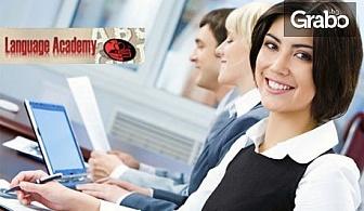 Онлайн курс по Английски език за нива А1, А2, В1 и В2 с 24-месечен достъп