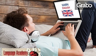 Онлайн курс по английски език, нива А1, А2, В1 и В2 - с 6 или 12-месечен достъп до платформата
