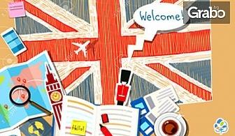 Онлайн курс по английски език, ниво А1, с 6-месечен достъп