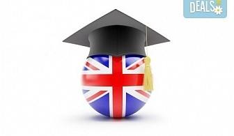 Онлайн курс по английски език на ниво В1 с неограничен достъп до платформата в Tanya's language School
