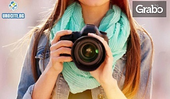 """Онлайн курс """"Фотография за начинаещи""""с 6-месечен достъп"""