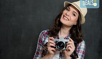 Онлайн курс по фотография, IQ тест и сертификат с намаление от www.onLEXpa.com!