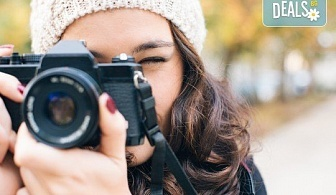 Онлайн курс по фотография, IQ тест и сертификат с намаление от www.onLEXpa.com и Бонус: безплатен курс по сексология