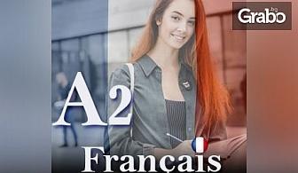 Онлайн курс по френски език с 6-месечен достъп - ниво по избор