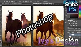 Онлайн курс по графичен дизайн - Photoshop и CorelDraw