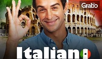 Онлайн курс по италиански език за начинаещи с 6-месечен достъп