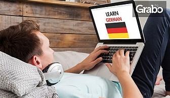 Онлайн курс по немски език за възрастни и деца, ниво А1