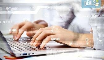 Онлайн курс по обща компютърна компетентност и програмиране от onLEXpa.com