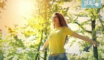 Онлайн курс по самолечение и алтернативно лечение и IQ тест от onLEXpa.com!