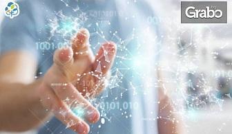 Онлайн курс по Уебмастър програмиране за начинаещи, с 6-месечен достъп и бонус онлайн магазин
