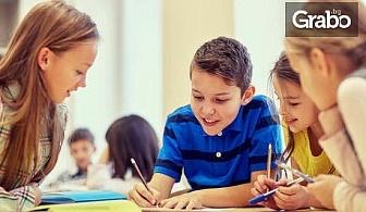 Онлайн пробен изпит по Математика за НВО след 7 клас