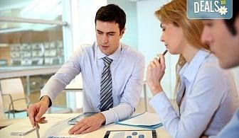 Онлайн професионално обучение по бизнес администрация - 50 или 600 учебни часа и издаване на удостоверение за професионално обучение или сертификат