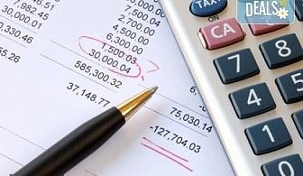 Онлайн професионално обучение по оперативно счетоводство - 50 или 600 учебни часа и издаване на удостоверение за професионално обучение или сертификат