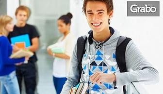 Онлайн тест по Математика за 7 клас