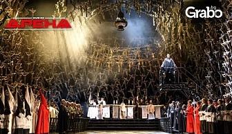 """Опера в Кино Арена! Българското сопрано Соня Йончева в """"Норма"""" - на 2, 5 и 6 Ноември"""