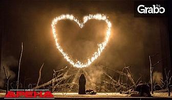 """Операта от Верди """"Трубадур"""" - ексклузивни прожекции на 1, 4 и 5 Март в Кино Арена"""