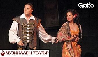"""Оперетата """"Цигански барон""""от Йохан Щраус - на 2 Юли"""
