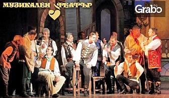 """Оперетата """"Цигански барон""""от Йохан Щраус - на 29 Юни"""