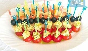 Опитайте 96 броя вкусни солени хапки и бонус: 30 бр. кокосови топки от H&D catering, София!