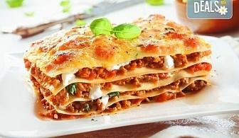 Опитайте вкусната италианска кухня! Вземете лазаня по Ваш избор от кулинарна работилница Деличи!